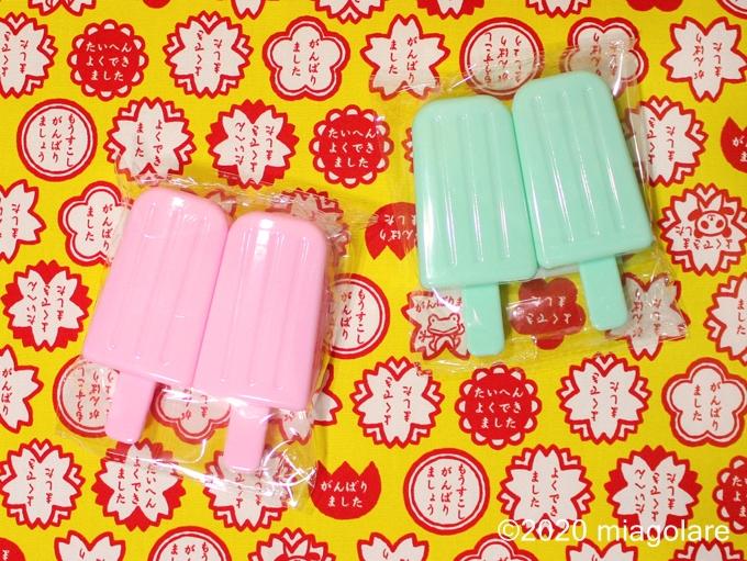 アイスキャンディー型 プラスチックケース [ Seria(セリア) ]