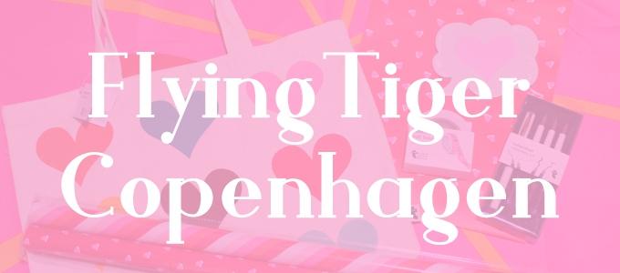 フライングタイガー*2020年2月のお買い物 [ Flying Tiger ]