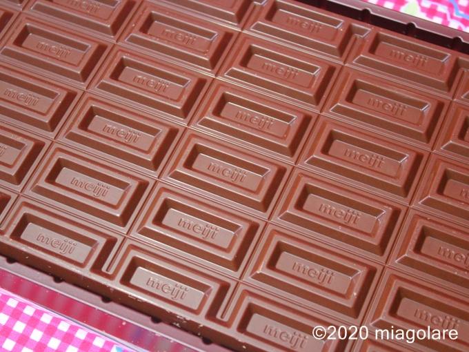 明治ミルクチョコレート ビッグ 400g