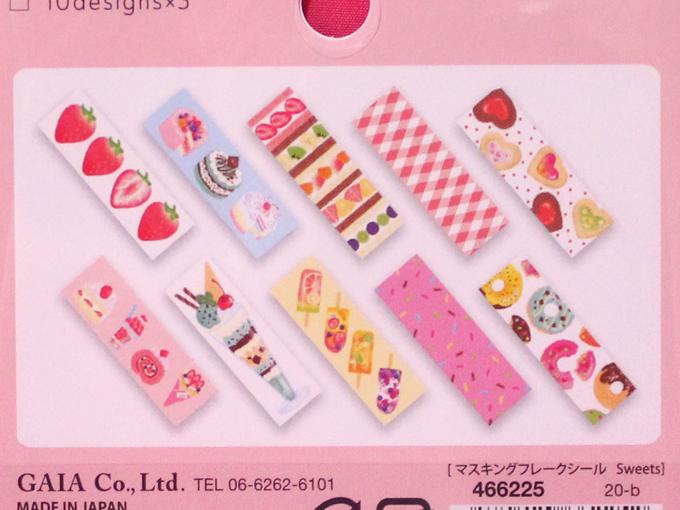マスキングフレークシール Sweets [ Seria(セリア) ]