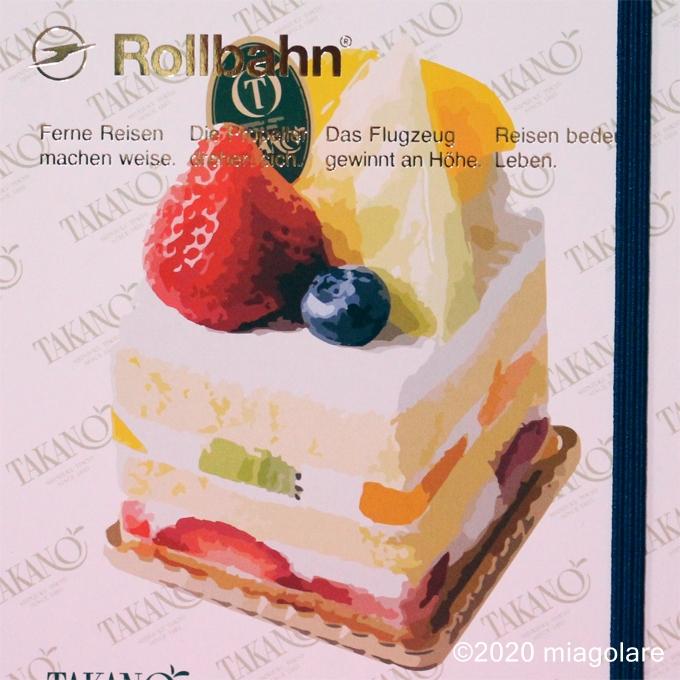 TAKANO×LOFT ロフトフルーツパーラー第2弾 ロルバーン ポケット付メモL フルーツケーキ