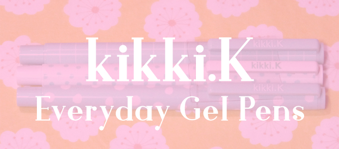 EVERYDAY GEL PENS 3PK MINT: BACK TO SCHOOL [kikki.K]