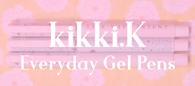 EVERYDAY GEL PENS 3PK: SHE SHINES [kikki.K]