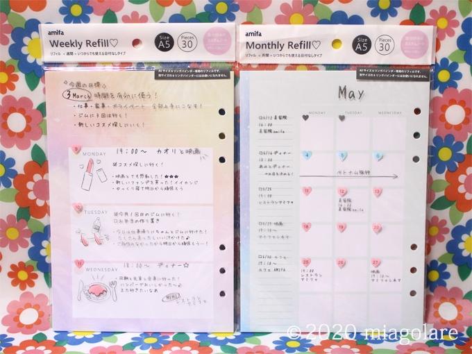 amifa カスタムノートシリーズ シンプルガール リフィル [ Seria ]