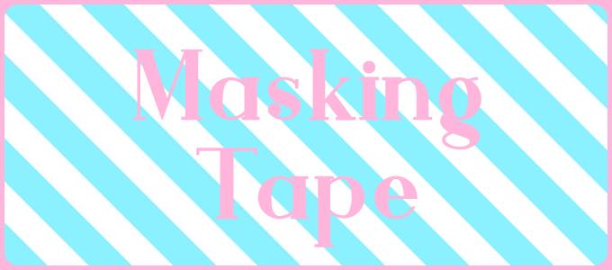 100円ショップで集めたマスキングテープたち