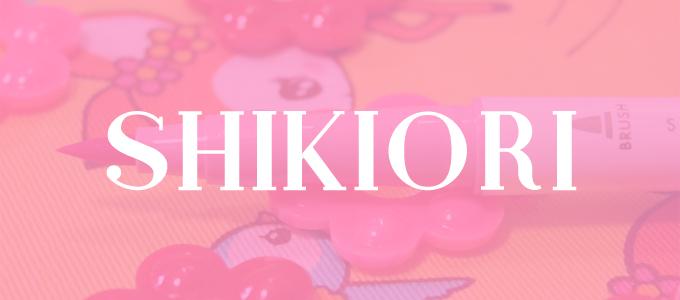 SHIKIORI[四季織]マーカー [ SAILOR(セーラー万年筆) ]