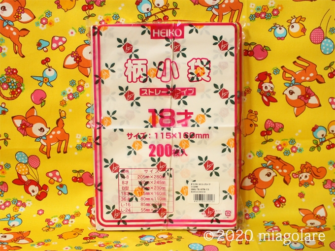 紙袋 3色小花 HEIKO ヘイコー シモジマ