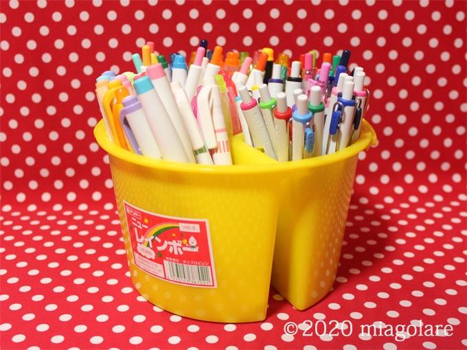 3ツ割筆洗 絵の具 バケツ [ 銀鳥産業 ]