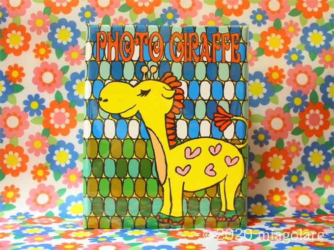 フォトアルバム photo Giraffe [ HYNT'S CORPORATION ]