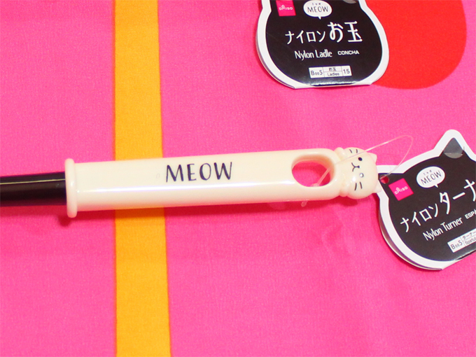 MEOW(ミャオ)シリーズ お玉・ターナー [ Daiso(ダイソー) ]