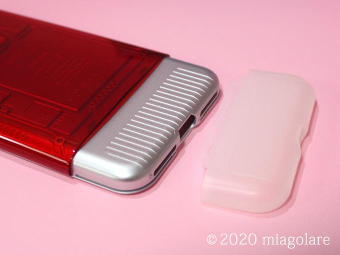 Classic C1 iPhone 8 Plus [ Spigen ]