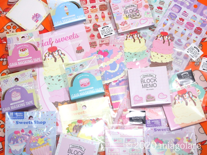 Sweets Shopシリーズ [ Can★Do (キャンドゥ)]