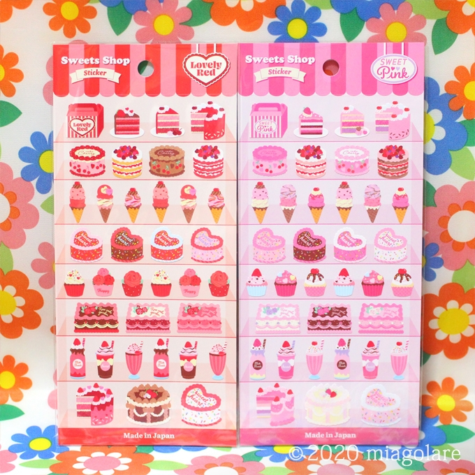 Sweets Shop シール [ Can★Do (キャンドゥ)]