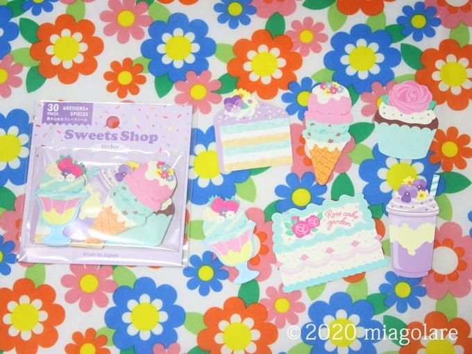 Sweets Shop フレークシール [ Can★Do (キャンドゥ)]