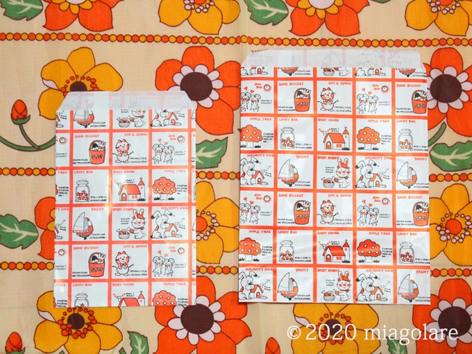 復刻 ストップペイル 柄小袋 紙袋 [ HEIKO(ヘイコー) ]