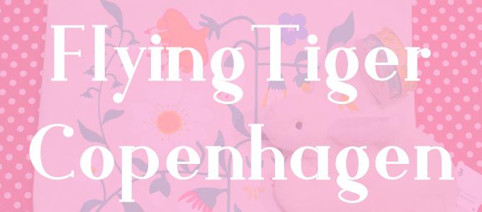 フライングタイガー*2021年3月のお買い物 [ Flying Tiger ]