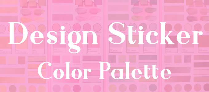 GAIA デザインシール カラーパレット StickerSelection [ Seria(セリア) ]