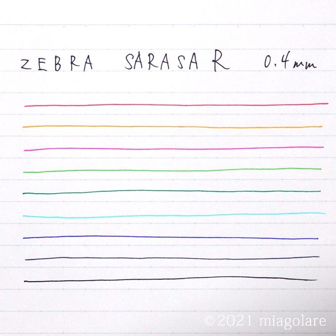 SARASA R/サラサ R [ ZEBRA(ゼブラ) ]