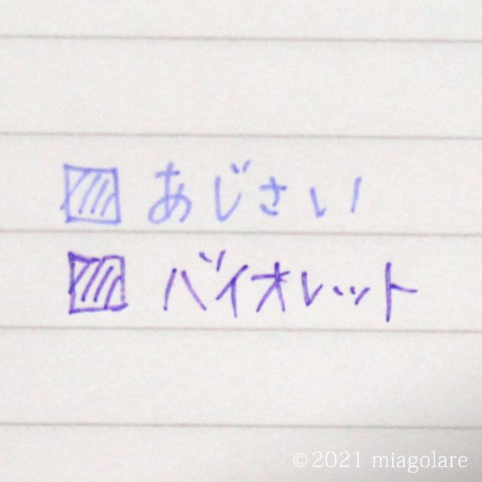 uni-ball one (ユニボールワン) 夏カラー3色セット [uni(ユニ)]
