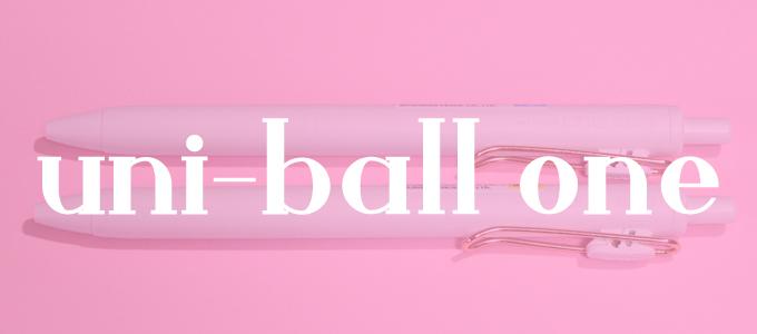 uni-ball one ユニボールワン ローズゴールドクリップ [ uni(ユニ) ]