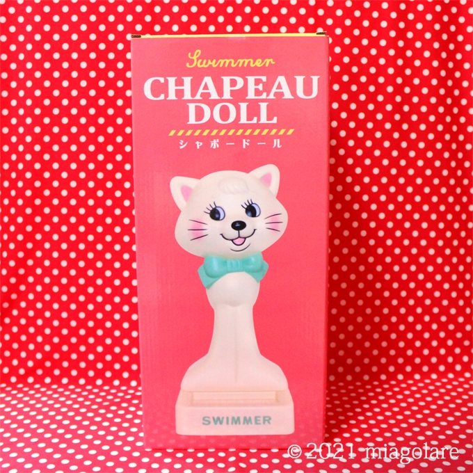シャポードル Chapeau doll [SWIMMER(スイマー)]