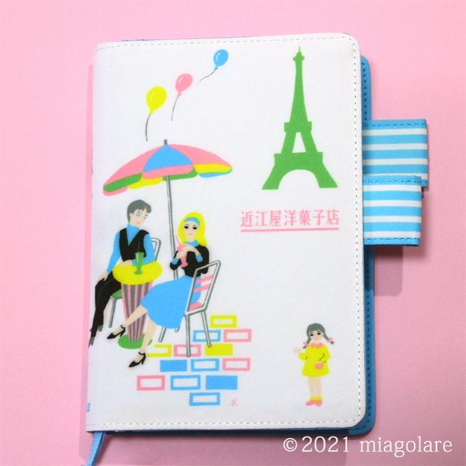 ほぼ日手帳2022 近江屋洋菓子店 おやつにしませんか? オリジナルサイズ A6