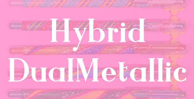 Hybrid DualMetallic ハイブリッドデュアルメタリック 5周年限定デザイン [ Pentel(ぺんてる) ]