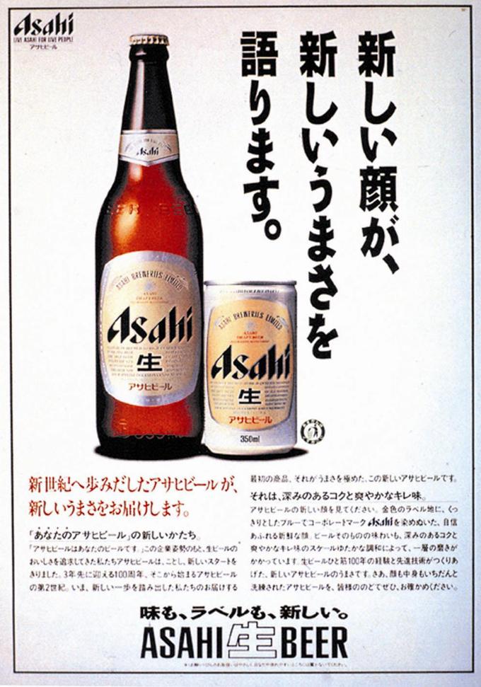 アサヒ生ビール マルエフ [ Asahi ]