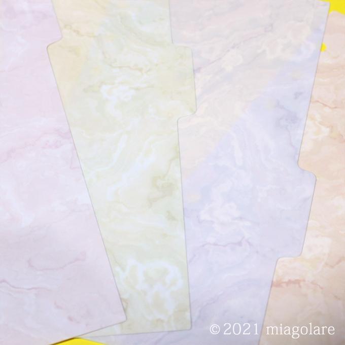 amifa アミファ カスタムノート シンプルパレット インデックス [ Seria(セリア) ]