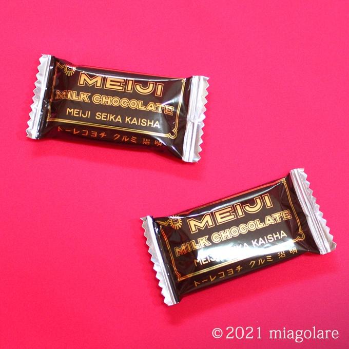 明治ミルクチョコレート復刻版箱 [ 明治 ] 1926~1927年 (大正15年~昭和2年)