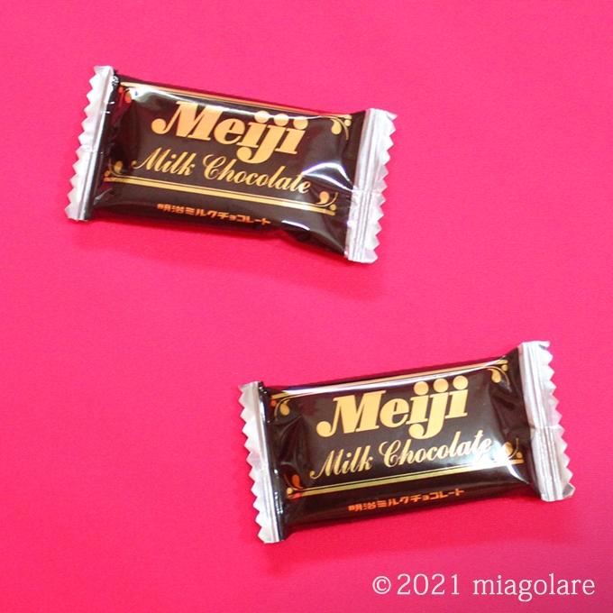 明治ミルクチョコレート復刻版箱 [ 明治 ] 1966~2009年 (昭和41年~平成21年)