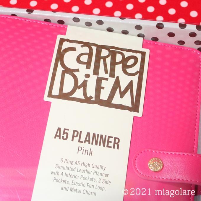 Pink A5 Planner A La Carte ピンク A5 プランナー・システム手帳 [ Carpe Diem(カルペ・ディエム) ]