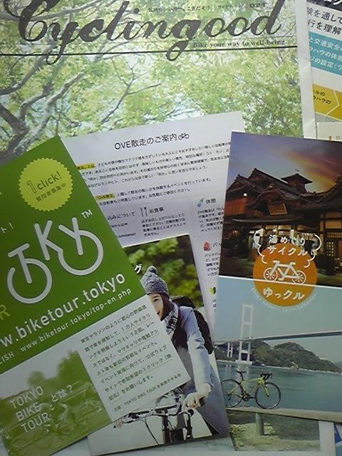東京のサイクルラックのあるカフェOVE店内のパンフ