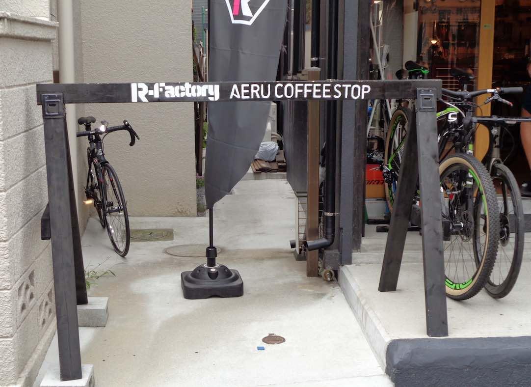 荒川サイクリングロード AREU COFFE STOP