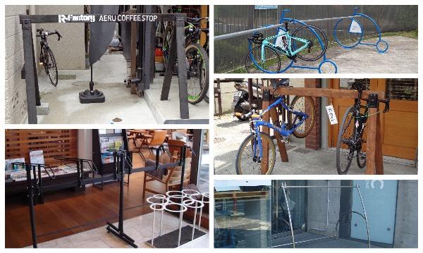 東京近郊サイクルラックのある店&カフェの写真