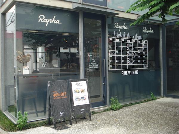 Rapha東京