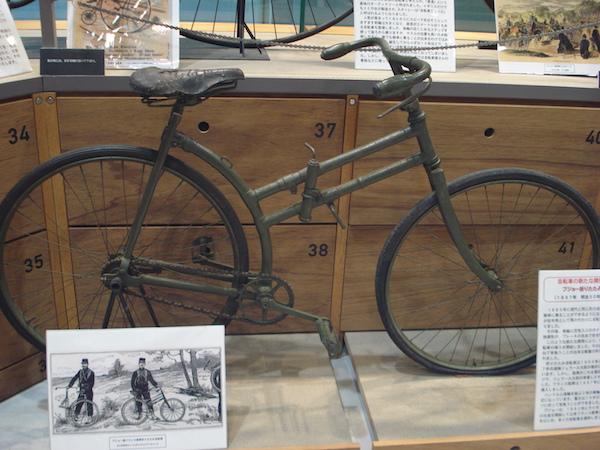 世界初の折り畳み自転車