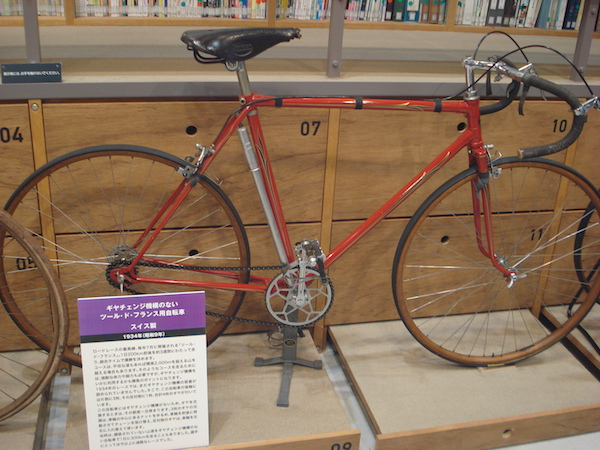 世界初ツールドフランス用自転車