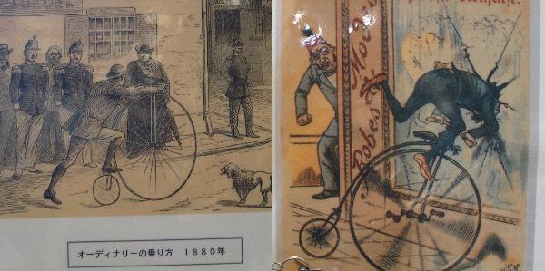 前輪の大きい自転車