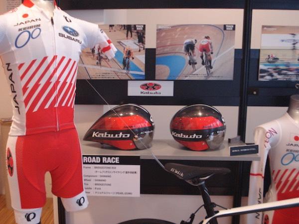 自転車競技ブリジストンチーム