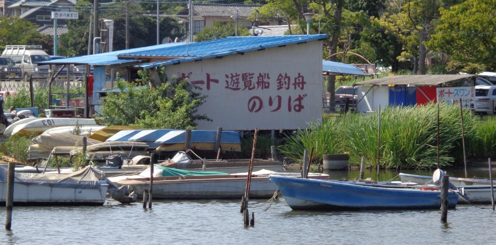 手賀沼 貸しボート 遊覧船