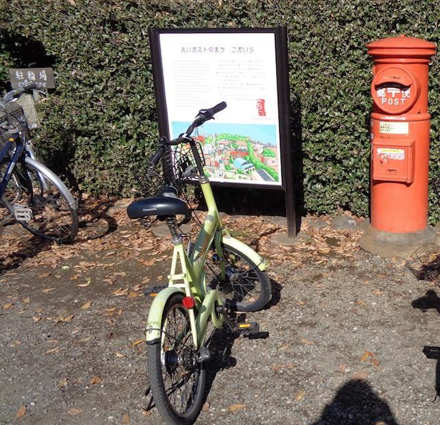 多摩湖自転車道沿いの小平ふるさと村 赤いポスト