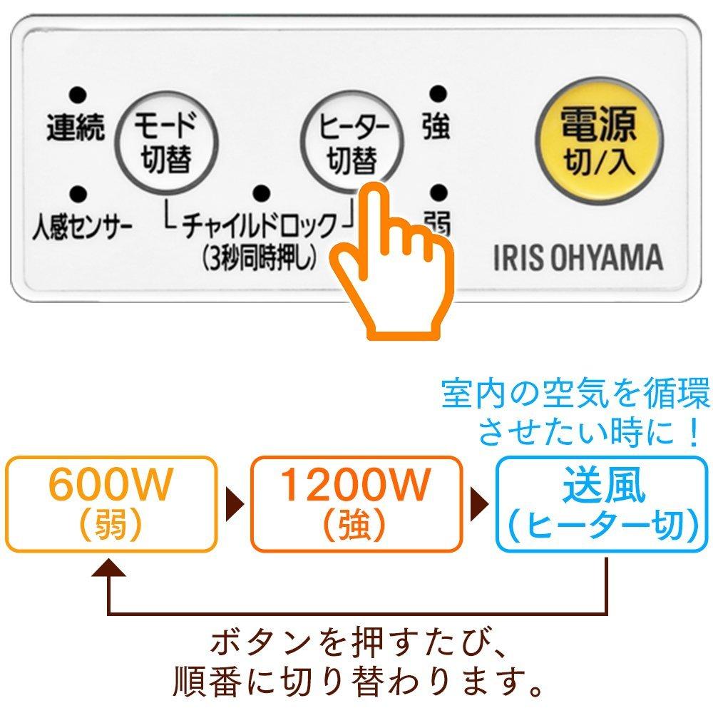 f:id:charumen:20171211211203j:plain