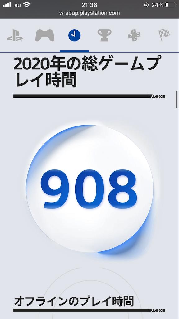 f:id:chasukiman:20210309234545p:image