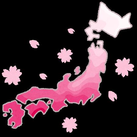桜の開花日予想