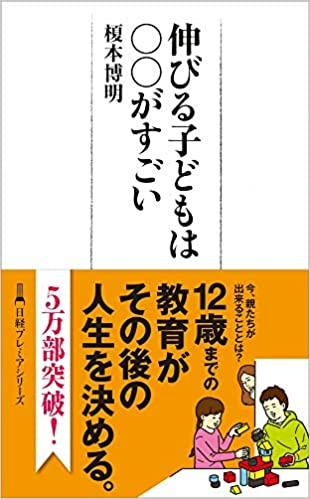 f:id:chatobo:20200325201217j:plain