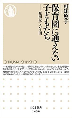 f:id:chatobo:20210406102208j:plain
