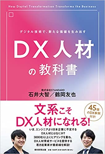 f:id:chatobo:20210617101735j:plain