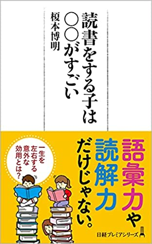 f:id:chatobo:20210625101715j:plain