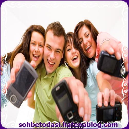 f:id:chatodalari:20200305183837j:plain